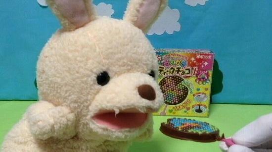 おえかきスティックチョコを食べる