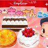 ケーキやさんごっこ