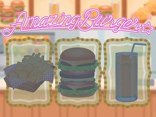 なりきりハンバーガーやさんごっこ  メニュー