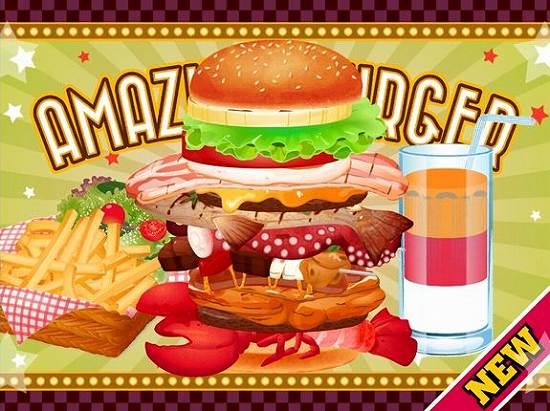 ポテト・ハンバーガー・ジュース