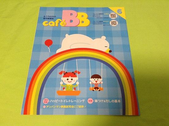 Cafe BB