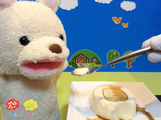 すみっコぐらしスタンプぷりんを食べてみます。
