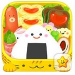 なりきり!!ママごっこ-お弁当を作ろう!