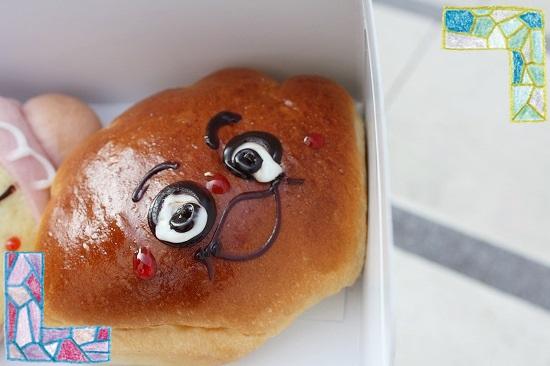 クリームパンダちゃん パン