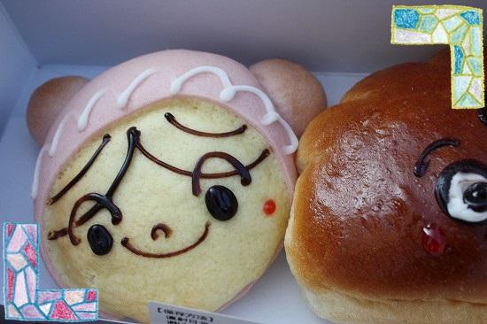 赤ちゃんマンのパン