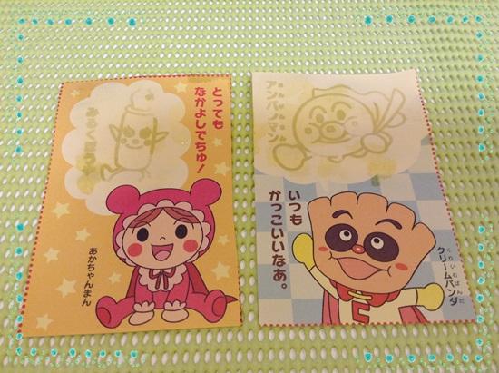赤ちゃんマンとクリームパンダ