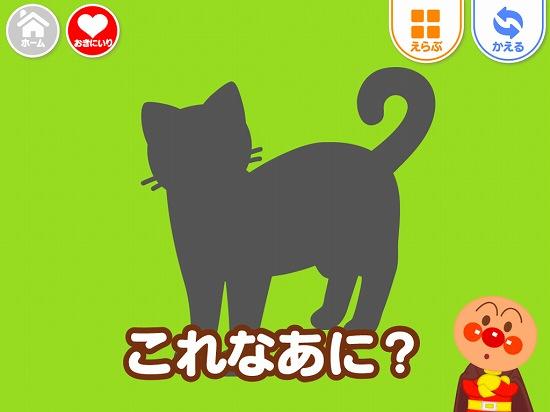 猫のシルエット