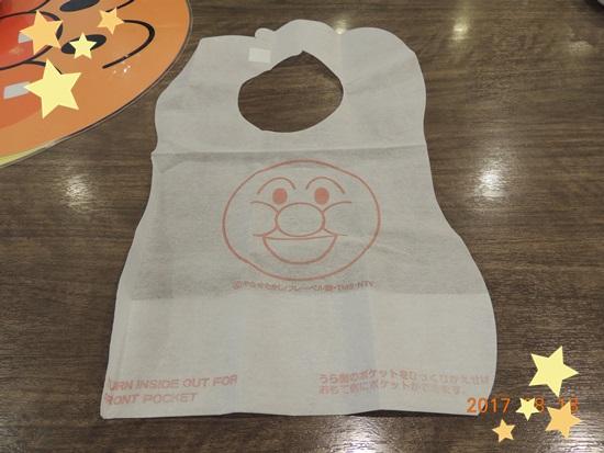 仙台アンパンマンミュージアム&ペコズキッチン