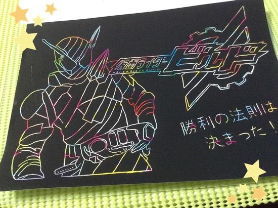 仮面ライダービルド