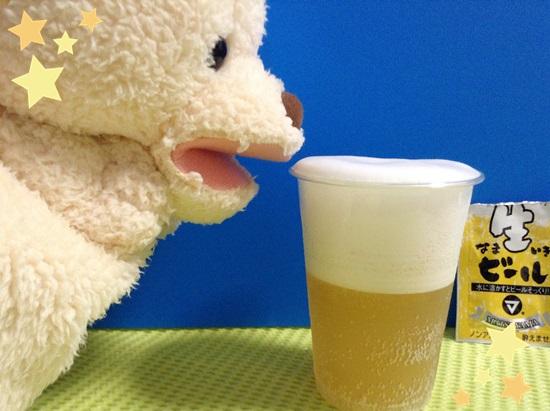 生いきビール
