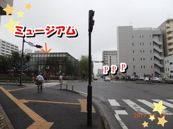 アンパンマンミュージアム 仙台 駐車場