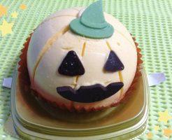 えびすかぼちゃケーキ