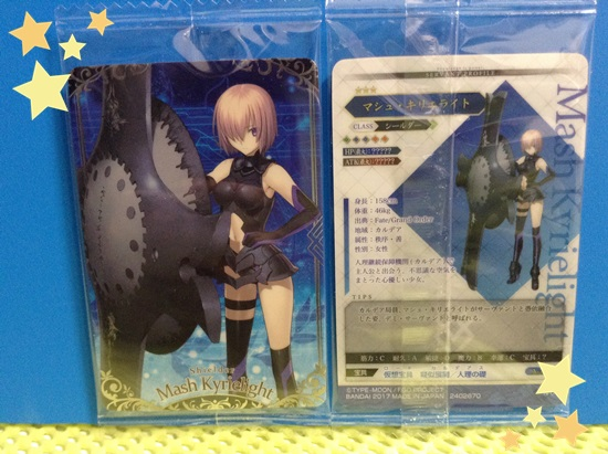 Fate/Grand Order ウエハース マシュ