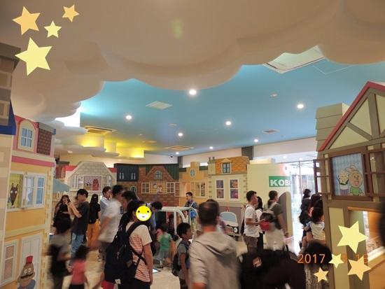 仙台アンパンマンミュージアム