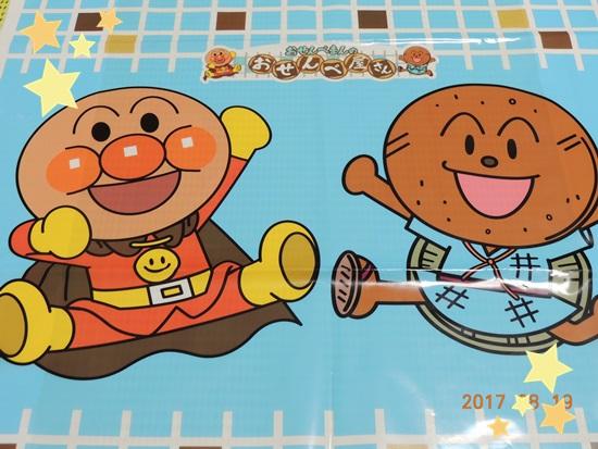 アンパンマンミュージアム 仙台 おせんべまんのおせんべ屋さん