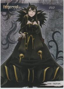 Fate/Apocrypha クリアカードコレクションガム