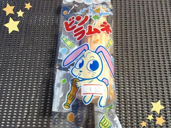 ビンラムネ 駄菓子