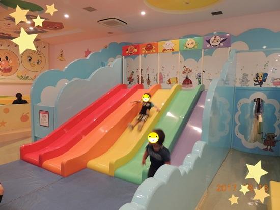 仙台アンパンマンミュージアム 虹の滑り台