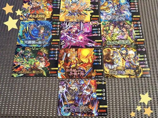 モンスト カードゲーム 激闘ノ大和神話 スターター