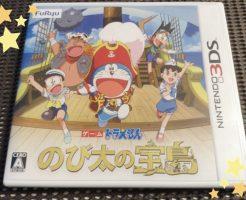 ドラえもん のび太の宝島 3DS