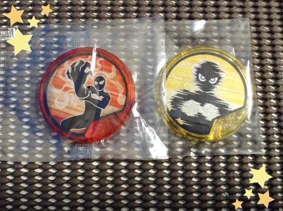 仮面ライダーブットバソウルモットラムネ3 エナジーメダル