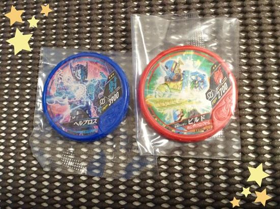 ヘルブロス 星3 仮面ライダービルド キリンサイクロンフォーム 星2