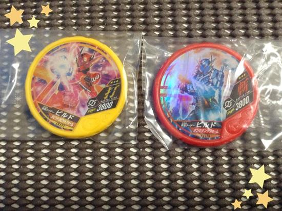 仮面ライダービルド ラビットラビットフォーム 星3 仮面ライダービルド タンクタンクフォーム 星3