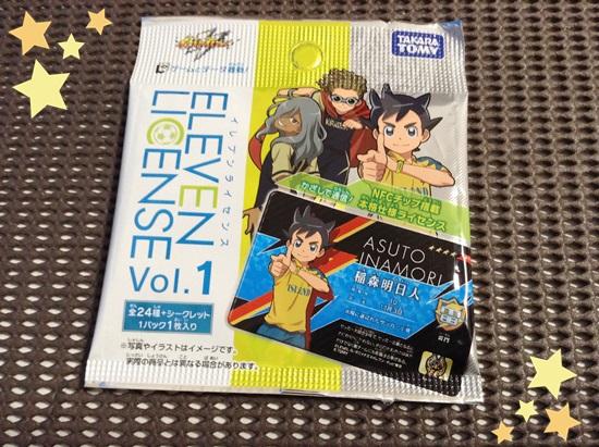 イナズマイレブン イレブンライセンス Vol.1