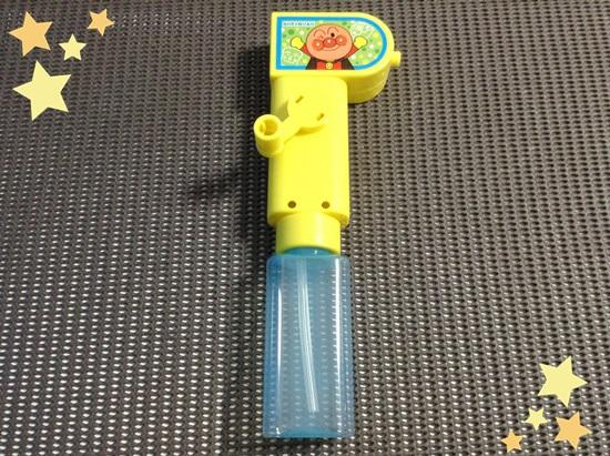 アンパンマンの水鉄砲