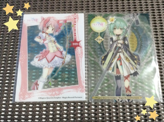 マギアレコード 魔法少女まどか☆マギカ外伝 クリアカードコレクションガム