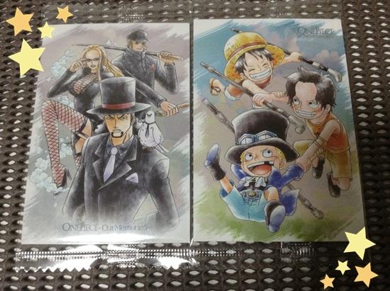 9.メモリーズカード:ルッチ&カク&カリファ 10.メモリーズカード:ルフィ&エース&サボ