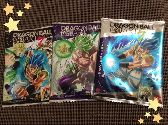 ドラゴンボール 色紙ART7