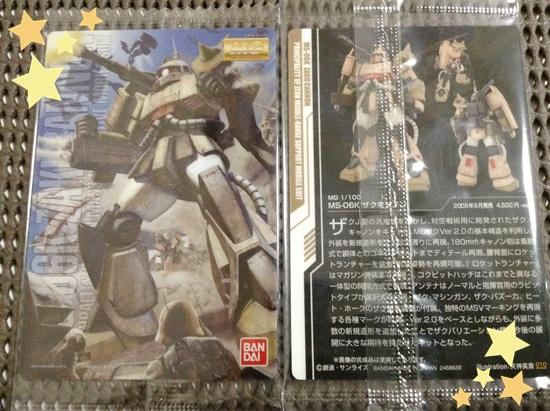 010 MG/MS-06K/ザクキャノン