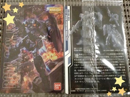 030 MG/RGM-96X/ジェスタ